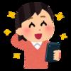 【iPhone】正規サービスプロバイダーでバッテリー交換。