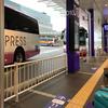 上田 バスで一泊