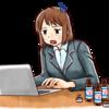 新しいパソコンが欲しい(2)