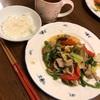 【ゼロウェイスト】食品ロス削減・おつとめ品救出作戦2