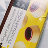 *洋菓子のヒロタ* プリン&カラメルホイップ 320円(税抜)