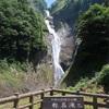落差日本一を誇る大瀑布!立山町「称名滝」