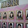 NMB48劇場公演レポート【チームB2 恋愛禁止条例公演 2019/1/27】