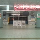 浦和美園駅にキャプテン翼の「大空 翼」が!! 大型ステンドグラスの設置場所はココ!! @浦和美園