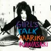 川崎真理子『GIRL'S TALK』