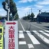 北海道胆振東部地震の被災地支援に行ってきました その3