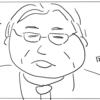 岡田斗司夫がえんとつ町のプペルをディスるとキンコン西野に売れないYoutuberと言い返された件に思うこと