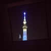 【宿泊記】スカイツリーと眠る夜!ラ・クラッセ墨田