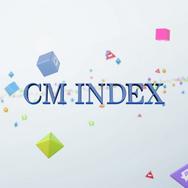 """「CM INDEX」に映像事業統括グループ役員による対談記事「映像のトランスフォーメーションで""""顧客化""""を実現する」が掲載されました"""