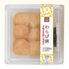 ローソン わらび餅(沖縄県産黒糖黒みつ付)