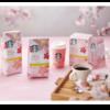 スターバックスの2020年桜シーズンを楽しむ限定コーヒーがネスレより販売