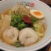 暑い日は京の涼麺