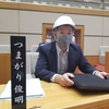 議会での防災研修