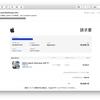 要注意:Appleを騙る偽メールの事例(44)