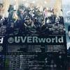 UVERworldの絶対に聴いてほしいおすすめ曲5選