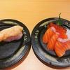 台湾でお寿司を食べる!台湾のスシローに行ってみよう!