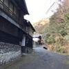 花沢の里 (静岡県焼津市) -古民家立ち並ぶ旧東海道の集落