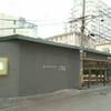 日本人パティシエによるスイーツは不動の人気~Booth's Cake(工体店)