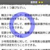 3DS・DS実用系ゲームまとめ5タイトル