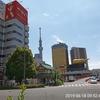 東京旅行 2日目 6