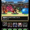 level.1215【白い霧】第157回闘技場ランキングバトル4日目