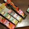 【糖質制限ダイエット】「生ハム入り」「マスタード&チョリソー」知らなかった!!安くて美味しいベビーチーズを楽しみました。