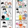 【WORK】日経DUAL「マンガ 愛しているのにまさか私が教育虐待?」第7回