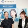 「NoSQL」と「BI」について|NTT東日本オンラインセミナー