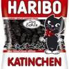 ドイツのグミ、ハリボーおすすめの種類TOP10+α【おいしい?まずい?】