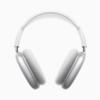 オーバーイヤー型のヘッドフォン「AirPods Max」が正式発表