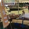 香肌峡ふれあいフェスティバル2019