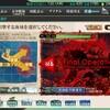 E6 激闘!第三次ソロモン海戦(輸送ゲージ)