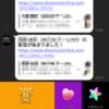 LINEのMessaging APIのアカウント連携機能を使ってSHOWROOMとLINEを連携させて見た