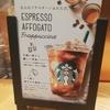 【飲んでみた】スターバックスのエスプレッソアフォガートフラペチーノ!