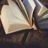 頭の良くなる本