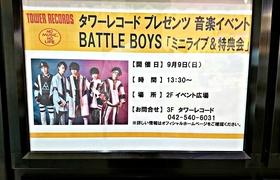 【バトボ】2nd STAGE『ebidence』発売記念リリースイベント(ららぽーと立川立飛編)