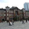 【東京駅】【東京都庁】田舎者と言われそう?東京の定番コースを歩いた