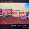 ベリカード紹介 Reds Wave