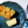 大人気プレミアムチーズケーキの糖質75%オフバージョン見つけた @成城石井