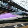 オープンキャンパスに行ってきた、エヴァ新幹線にも乗ったよ