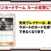 「LINK VRAINS PACK 3」Part.3(スーパーレア編)