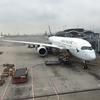 キャセイパシフィック航空のビジネスクラス(香港ー成田線CX 520)に搭乗したよ!