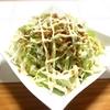 【プロ直伝】キャベツが山盛り食べられる!激ウマ「フライドオニオンサラダ」の簡単レシピ!