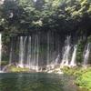 白糸の滝→鳴沢氷穴→忍野八海ドライブ