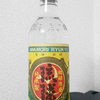 泡盛 新里酒造 琉球 30度を飲んでみた【味の評価】