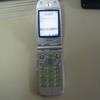クローン携帯作成のための ROM 書き換えコマンドとプログラムのソースコード