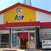 らーめん めんくま(元ひぐま)女池店でチャーシュー麺を食べてきた。新潟ラーメン口コミ