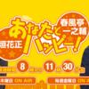 【ラジオ】<中瀬ゆかりのブックソムリエ> 2021年6月24日放送