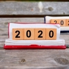 2020年の自分を振り返る