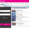 Lastminute.comで航空券予約してみた件